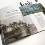 Gimme shelter Enki magazine